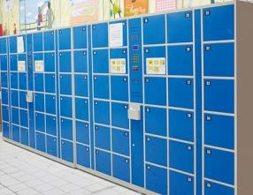 钦州万博manbetx体育存包柜20186-115