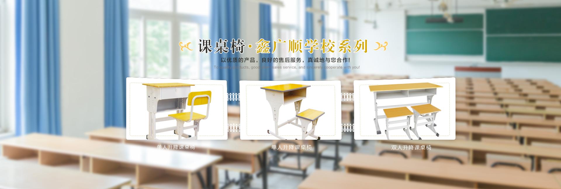 广西万博最新体育app