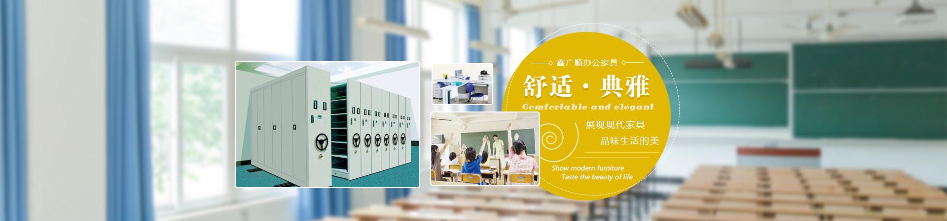 广西手机万博官网最新版